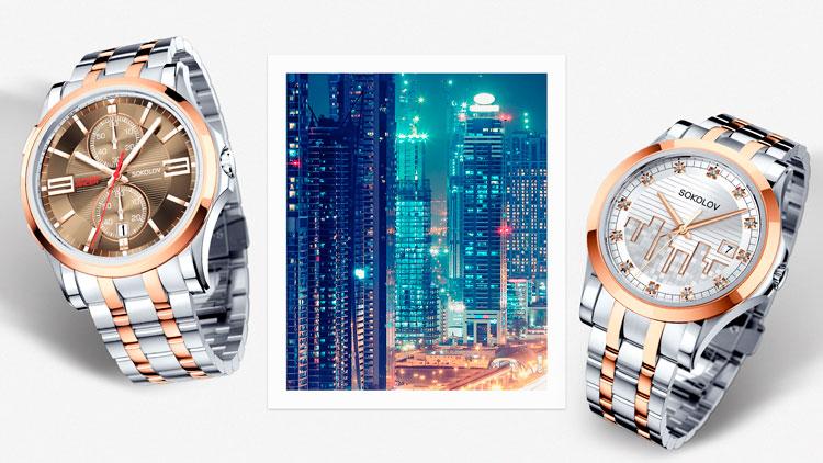 Часы MY WORLD
