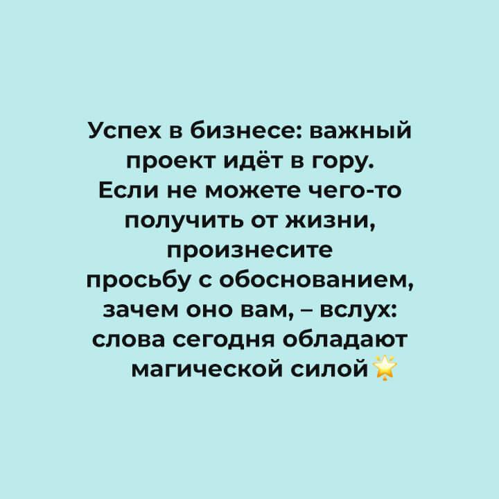 Украшения до 1000 рублей в подарок