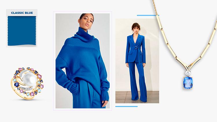 Образ в цвете Classic blue